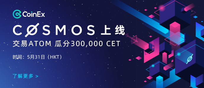 cosmos___banner-cn.png
